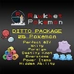 Ditto Package (25x, All Natures, Breeding Items, 6IV, Shiny, Foreign, Japanese) - Pokemon Ultra/Sun/Moon and XY/ORAS