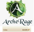Archerage Gold [Private Server Na]