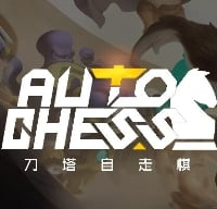 Dota2 Auto Chess 40 Candy(CODE/CDKEY)