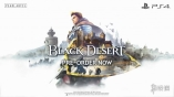 BDO  Black Desert  Power Level package Only do PS4,We are a new seller, we need a chance!