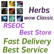 WTS WOW Classic Herbs, All server US/EU delivery!
