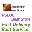 WTS Arcanite Bar, All classic server delivery!