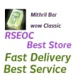 WTS Mithril Bar, All classic server delivery!