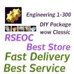 WTS Wow Classic Engineering DIY 1-300 Package, All classic server US, Euro delivery!