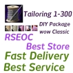 WTS Wow Classic Tailoring DIY 1-300 Package, All classic server US, Euro delivery!