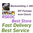 WTS Wow Classic Blacksmithing DIY 1-300 Package, All classic server US, Euro delivery!