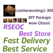 WTS Wow Classic Leatherworking DIY 1-300 Package, All classic server US, Euro delivery!