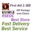 WTS Wow Classic First Aid DIY 1-300 Package, All classic server US, Euro delivery!