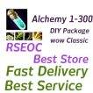 WTS Wow Classic Alchemy DIY 1-300 Package, All classic server US, Euro delivery!