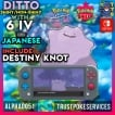 2x Pokemon Sword and Shield Shiny japanese Ditto 6 IV Breeding with Destiny Knot