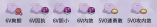 Ditto Package include 6*Dittos click the description