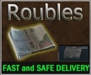20M Roubles +  SICC CASE ( Free Reserve Run for you to search found in raid items for flea market - We cover all fees and 100% Safe !