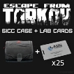 [100,000+ Feedback] SICC+25Laboratory Access Key Card [FAST DELIVERY]